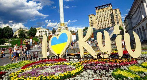 شهر کیف تور اکراین
